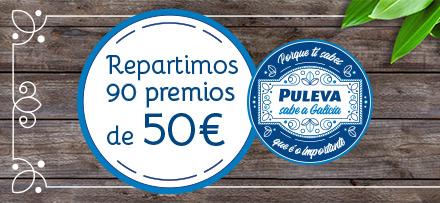 Puleva sabe a Galicia